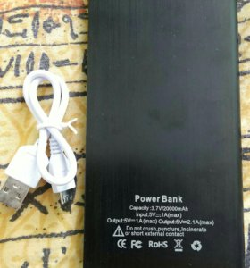 Power Bank на 20000 mAh Повер банк