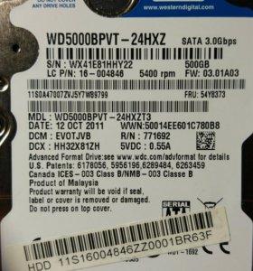 Жесткий диск WD blue 500gb 5400rmp 2.5''