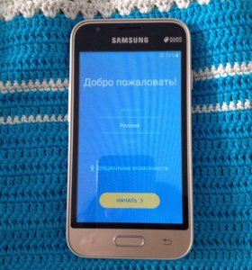 Samsung Galaxy j1 prime mini gold