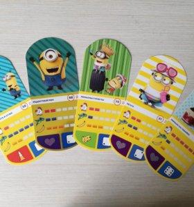 Карточки Гадкий Я-3 для Игры.