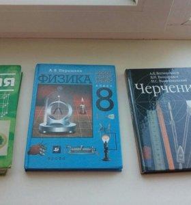 Учебники, рабочие тетради, решебники