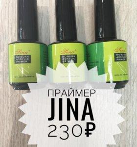 Праймер Jina