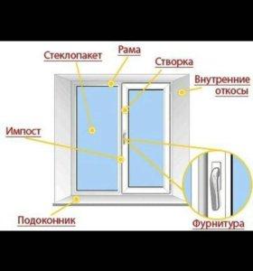 Окна. Балкон. Ремонт. маскитные сетки