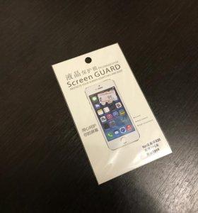 Защитная пленка для iPhone 5/5S