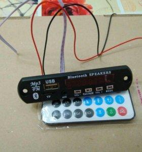 MP3, FM, USB, Bluetooth встраиваемый модуль