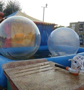 Продам бассейн с шарами зорб