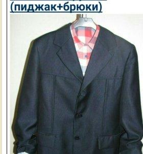 Школьный костюм для мальчика новый