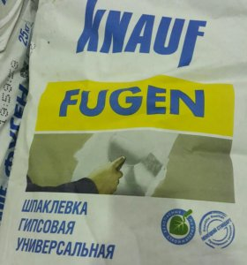 Шпаклевка гипсовая Фугег Кнауф 25 кг