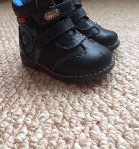 """Детские демисезонные ботинки """"сказка"""""""