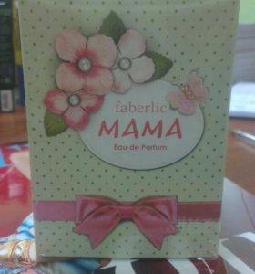 Мама п/вода от Faberlic