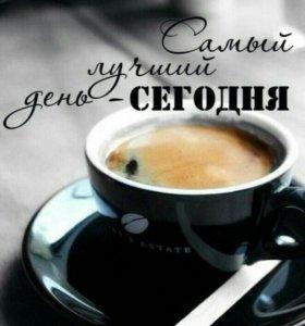 Репетитор. Русский язык и литература.