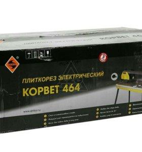 Плиткорез Корвет 464
