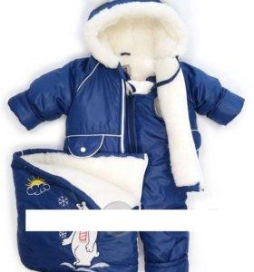 Мешок + Комплект (Куртка + Полукомбез)