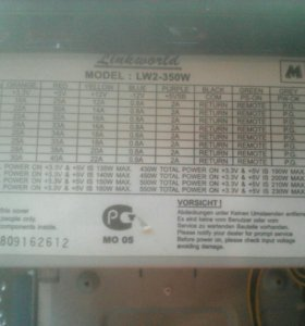 Блок питания Lw-350 W