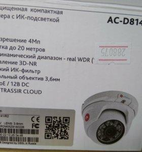 Ip камера AC-D8141IR2