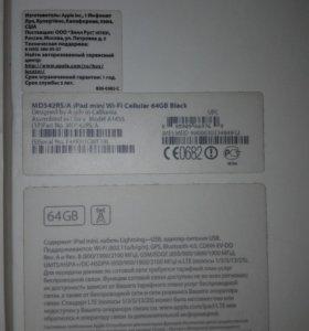 IPad mini wi-Fi cellular 64 GB