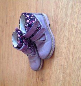 Ботинки демисезонные, 29 размер, б/у