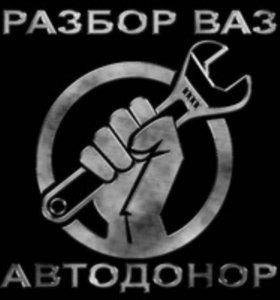Б/У запчасти ВАЗ