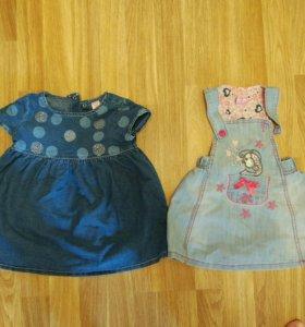 Джинсовые платья р.74-80