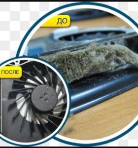 Чистка ноутбуков от пыли!