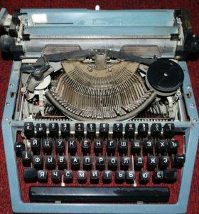 Печатная машинка машинка зпм модель 8м гост 8274