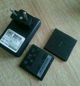 Зарядное устройство и батарейки для HTC
