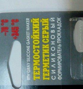 Герметик силиконовый термостойкий DD6737