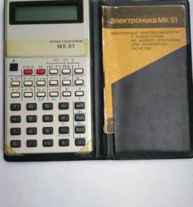 Электронный микрокалькулятор