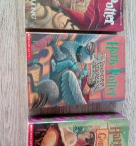Три тома Гарри Поттера на английском языке