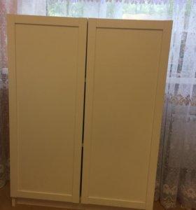 Шкаф-комод ИКЕА. Белый.