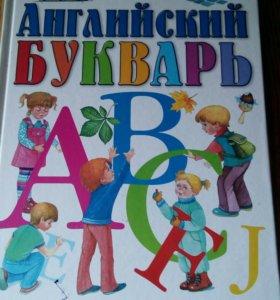 Английский букварь детский