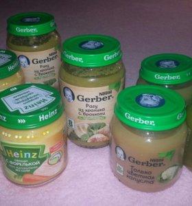 Детское питание (Gerber, Heinz)