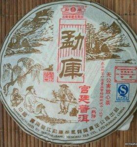 Чай Пуэр Мэнку ГунТин -2006