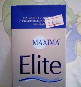 Раствор для линз Elite Maxima