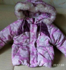 Куртка зимняя детская очень теплая 80/92