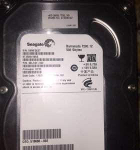 HDD для компьютера 500gb