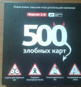 500 злобных карт 2.0 настольная игра