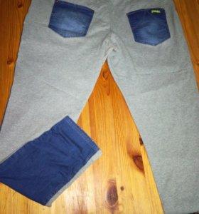 Новые трикотажные штаны Zumba