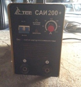 Сварочный аппарат TCC САИ-200