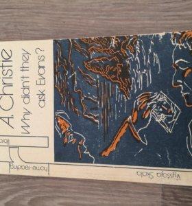 Книга А.Кристи на английском