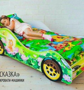 Кровати - машины для детей