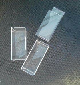 Карманы под визитки и листовки