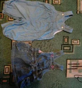 Джинсовая юбка и комбинезон
