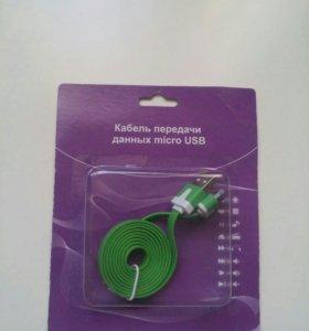 Кабель USB для IPhone 4s
