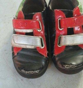 Для двора туфли