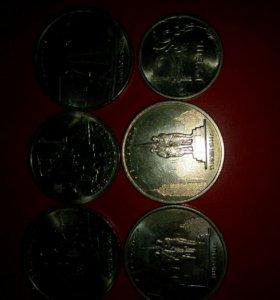 Монеты Городов Воинской славы и другие