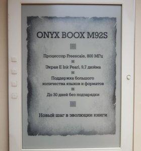 "Электронная книга 9.7"" Onyx Boox Atlant"