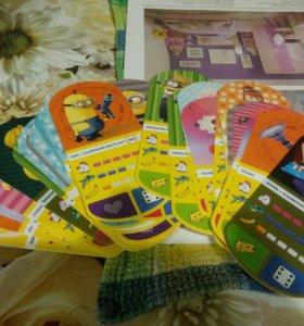 42 карточки с миньонами