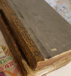 церковные книги 1781 года