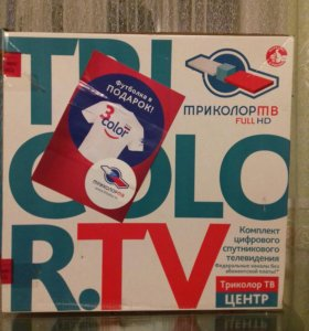 Комплект цифрового спутникового телевидения